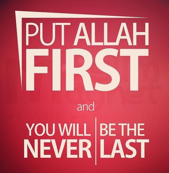 allah-first