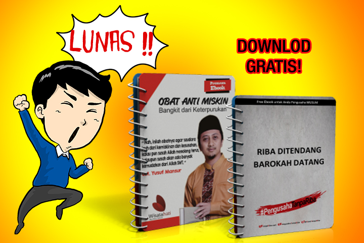 ebook-anti-riba